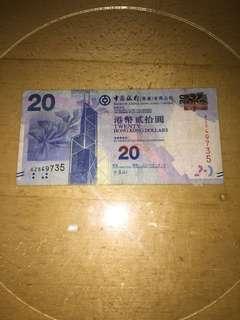 AZ549735 中銀2010年20元紙鈔