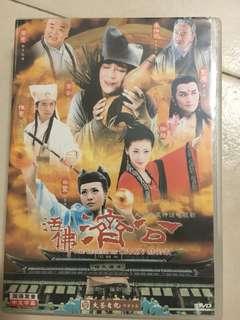 DVD 活佛济公
