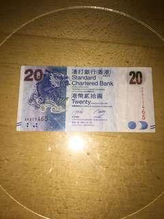 AF311465 渣打2010年20元紙鈔