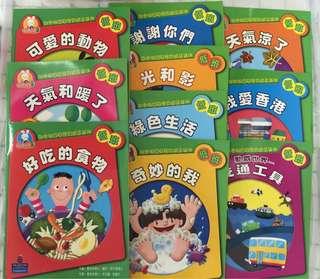 朗文低班幼稚園書 K2