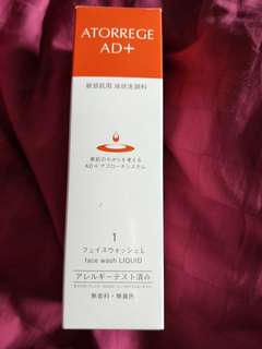 ATORREGE AD+ Face wash liquid