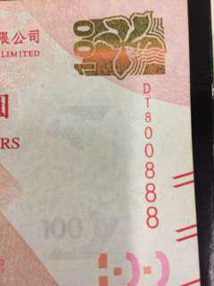 800888 HKD100 港幣