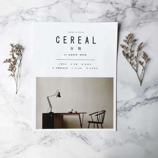 🚚 Cereal, Kinfolk Magazine Hard Cover Page for Instagram IG