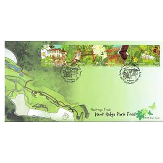 First Day Cover L02  Kent Ridge Park Trail