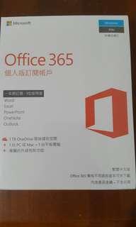 🚚 微軟microsoft Office 365(個人版)