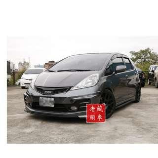【老頭藏車 】2010 Honda Fit『0元就把車貸回家 』『全貸,超貸,免保人』中古 二手 汽車