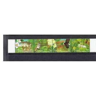 Mint Stamps  Kent Ridge Park Trail
