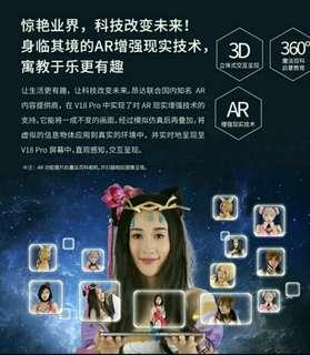 全新 高登捌伍 onda V18pro 10.1寸 2K屏幕 3G ram 32/64GB 最新AR拍攝 android7.1 香港google play 繁中 門市交收 一年保養