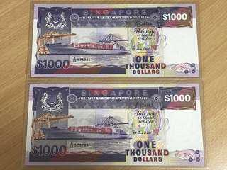 CLEARANCE SALE - 1987 Singapore $1000 Ships Series [[ Part of Stack ]] 2 Pieces Consecutive Running Number from A/10 575784 to A/10 575785 - Both Pieces in Original Brand New Mint Uncirculated Condition (UNC)