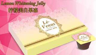 SKIN WHITENING JELLY