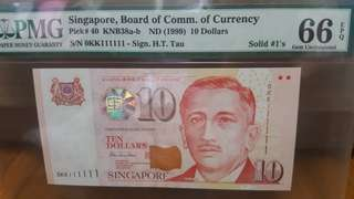 Singapore banknotes super solid