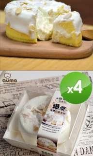 爆漿海鹽奶蓋蛋糕X4個【含運】