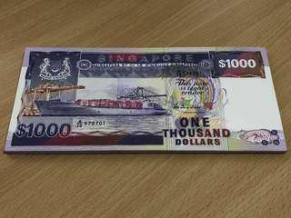 EXTREMELY RARE - 1987 Singapore $1000 Ships Series [[ Half a Stack ]] 50 Pieces Consecutive Running Number from A/10 575701 to A/10 575750 - Whole Stack in Original Brand New Mint Uncirculated Condition (UNC)