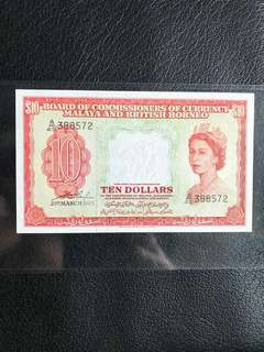 Queen Elizabeth - 10 Dollars