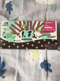 日本限定薄荷朱古力味小枝棒mint chocolate