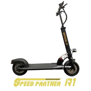 Electric Scooter (Speed Panther R1) electric scooter electric scooter  electric scooter
