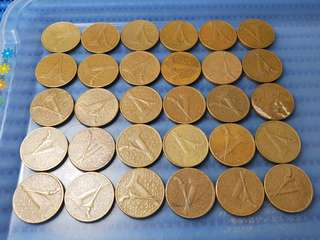 30X Malaysia $1 & 1 Ringgit Copper-Zinc Coin Note: These Coins Were Withdrawn In 2005 and No Longer Legal Tender In Malaysia. ( Price Per Piece )