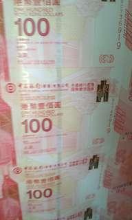 高收中銀百年紀念鈔,各種不同紀念鈔