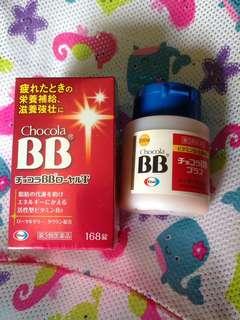 BB Chocola collagen& acne scars supplement