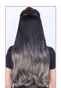 Ombré hair extensions wig
