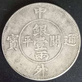 China Foreigner Trade Silver Coin One Teal 39mm 26.7gm