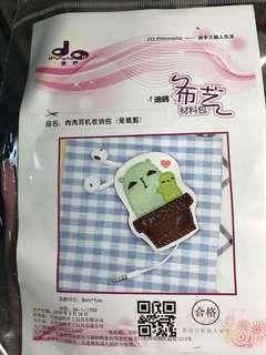 Cute Earphones holder bag