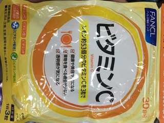 日本FANCL維他命C,30粒/$40,3包/$100