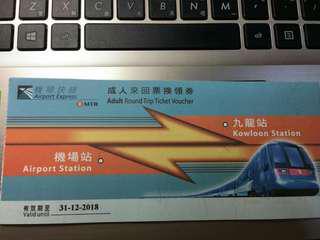 🚚 🚊香港快速地鐵👉機場站🔛九龍站來回票