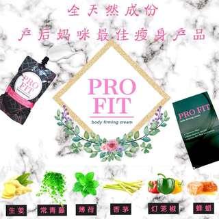 Profit slimming cream