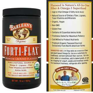 Barlean's 優質研磨 有機亞麻籽粉 Flaxseed ( 454g)