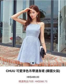 韓國製造CHUU可愛淨色吊帶連衣裙