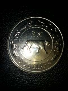 1st Series $10 New Year Coin for 1986.