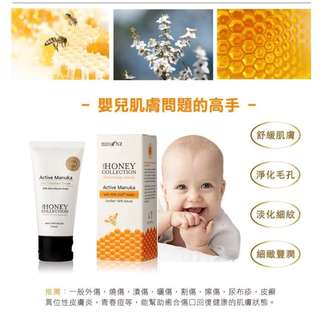 The Honey Collection Active Manuka(30% UMF15+) Nappy Rash Skin Treatment Cream