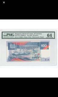 1987 Singapore Ship Series $50 A/1 First Prefix