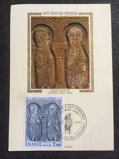 France 1976 Saint Genis Des Fontaines Abbey Maxicard FDC stamp