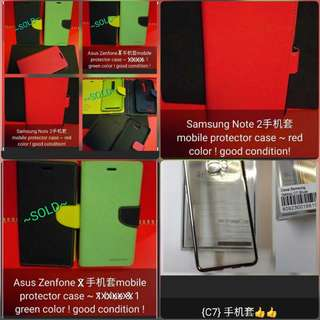 $59.80/3pcs → Mobile phone protector case :1 Green col. 'Asus Zenfone 2' + 1 Red col. 'Samsung Note 2' + 1 Silver col. edge 'Samsung C7'{易得發HK $27.80fixed price是不議價!for anyone choice}Special offer $59.80/3pcs. for buying all three {3} cases altogether !