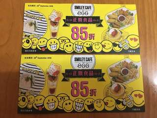Smiley cafe with EGG coupon 85折優惠券