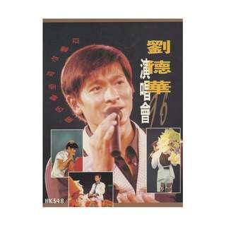 ANDY LAU-96特刊演唱會-反轉地球,倒轉也紅館,48頁,28X21CM