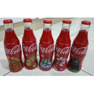 Empty Taiwan 50 years coca-cola limited edition x 1 set