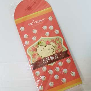 📮Free NORMAL postage 💯Brand MR BEAN Red Packets / Ang Baos