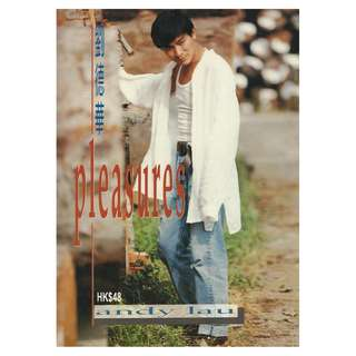 特刊-ANDY LAU-PLEASURES,48頁,尺寸-28X21CM