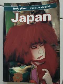 About Japan book