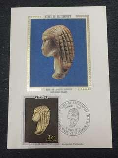 France 1976 Venus De Brassempouy Maxicard FDC stamp