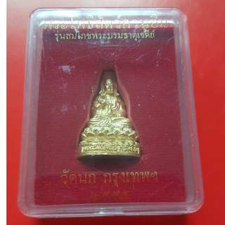 Thai Amulet - Phra Guan Yin ( Gold Plated ) come with Serial Number. 745 & Tample Box.