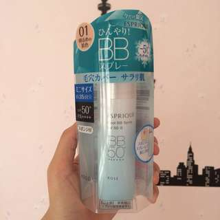 Kose Esprique Cool BB Spray
