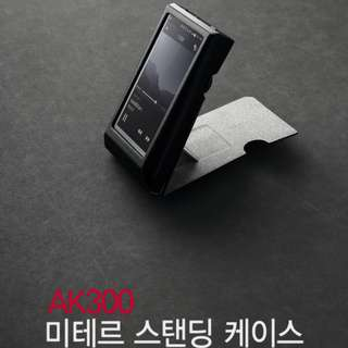 Astell & kern ak300 leather cover korea not ipod classic