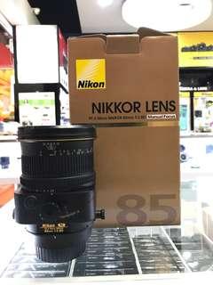 Nikon 85mm PC-E Micro Lens