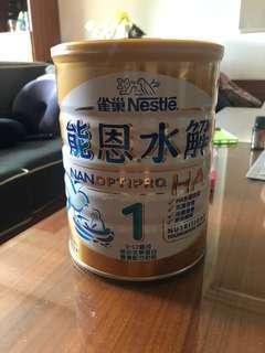 🚚 雀巢能恩水解1(800g)
