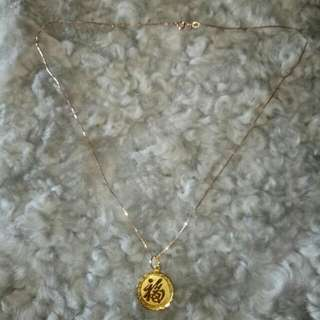 916 Dragon Gold Pendant W 18k Rose Gold Necklace