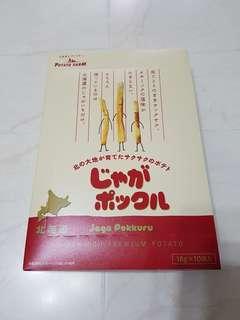 🚚 [NEW STOCKS] Hokkaido Potato Snack